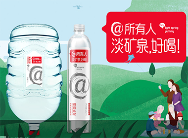 http://www.wfwater.com.cn/ProductDetails.aspx?ProductID=68